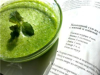 увлажнение лица и холодный зеленый суп