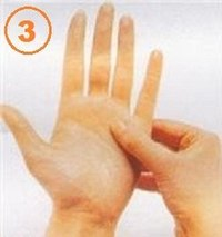 лечебную силу ваших рук3