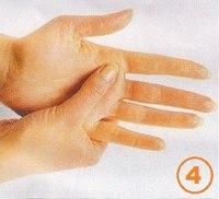 лечебную силу ваших рук4