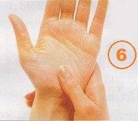 лечебную силу ваших рук6