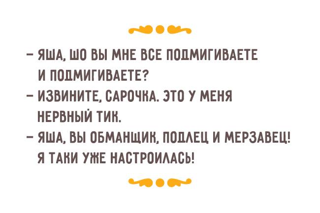 http://mostiks.ru/wp-content/uploads/2015/10/%D0%BE%D0%B4%D0%B5%D1%81%D1%81%D0%BA%D0%B8%D0%B9-%D1%8E%D0%BC%D0%BE%D1%80.jpg